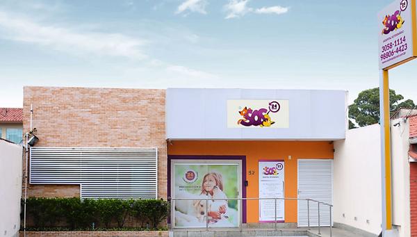 SOS 24h - Ponto de Coleita - Patinhas Ca