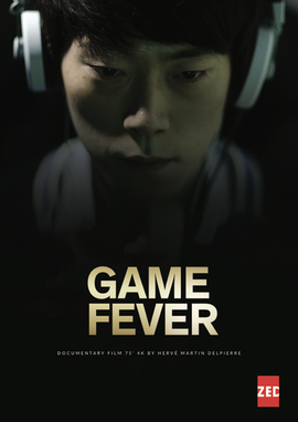 Game Fever   2016