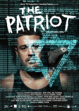 The Patriot   2016