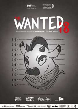 The Wanted 18   2014
