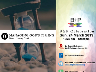 Managing God's Timing