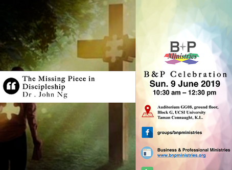 The Missing Piece in Discipleship