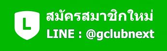 LINE_gclub.png