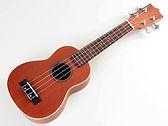 ukulele-lesson-austintx.jpeg