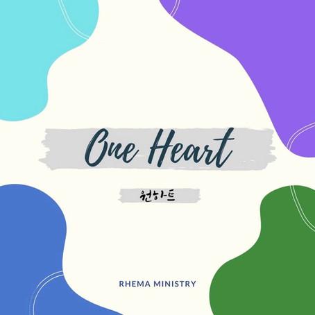 RHEMA MINISTRY '원하트' - 2020.12.17