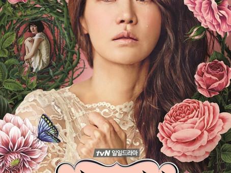 tvN 드라마 '가족의 비밀' - 2014.10.27