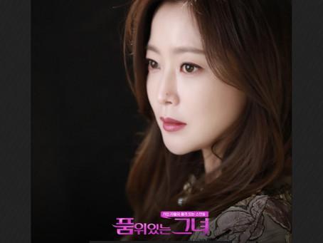 JTBC 드라마 품위있는그녀 OST Part5 김성리 '보고싶어' - 2017.07.15