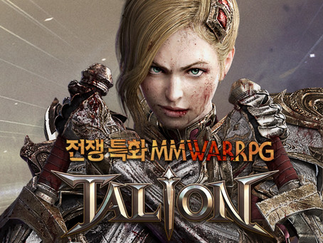 GAME 'TALION' - 2019.06.02