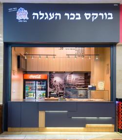 עיצוב חנויות 1