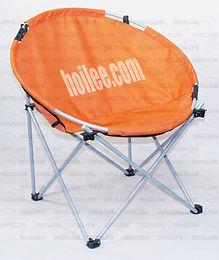 1024A: Moon Chair