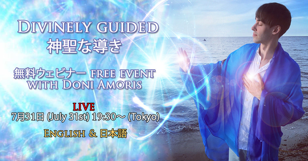 Divinely-Guided-Fb-banner.jpg