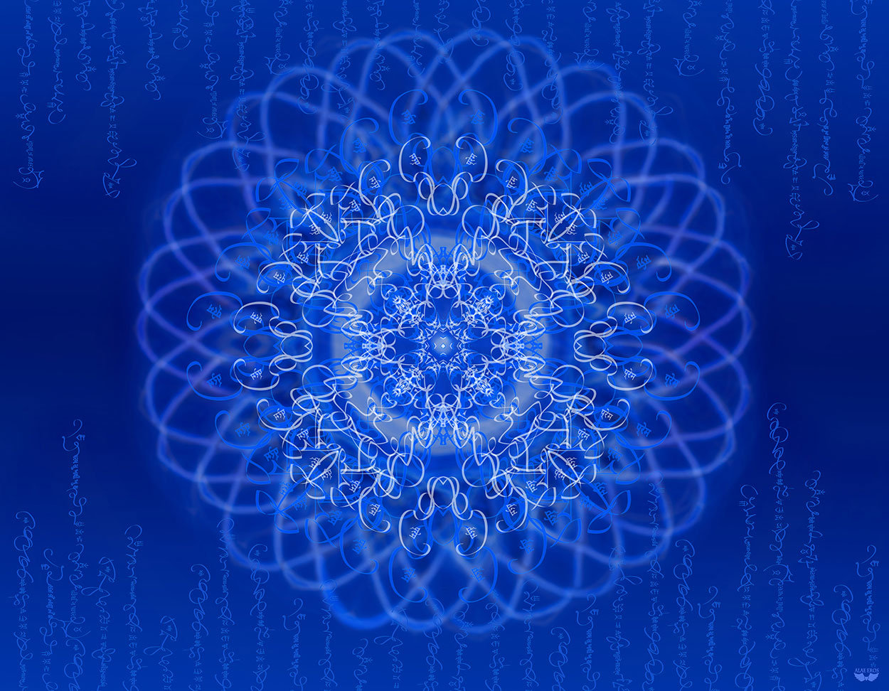 Stargate of Atlantis Meditation Scarf