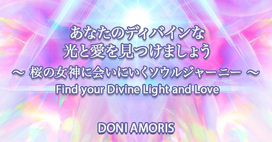 WEB-Banner-FB-Sakura-Jounrey.jpg