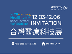 aetherAI at 2020 Healthcare Expo+ Taiwan