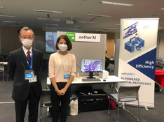 aetherAI at Japanese Society of Laboratory Medicine