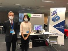 aetherAI at Japanese Society of Laboratory Medicine