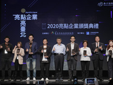 aetherAI wins 2020 TAIPEI Prominent Enterprise Award