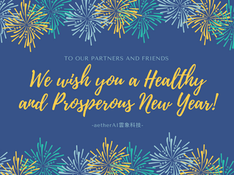 aetherAI wishes you a Happy, Healthy and Prosperous New Year