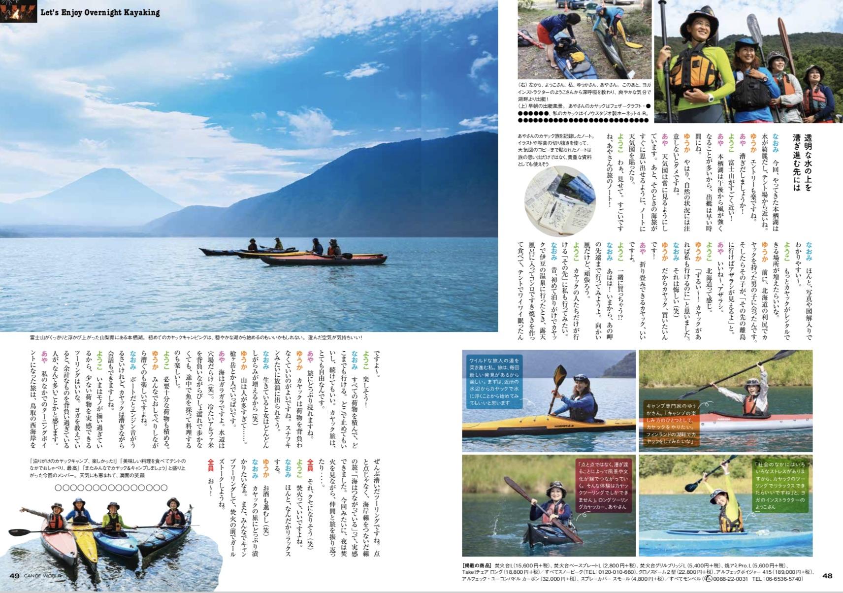 WORKS|magazine