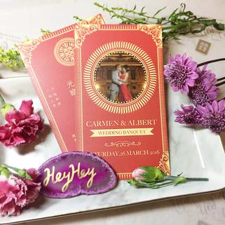 Elegant Chinese style invitation set