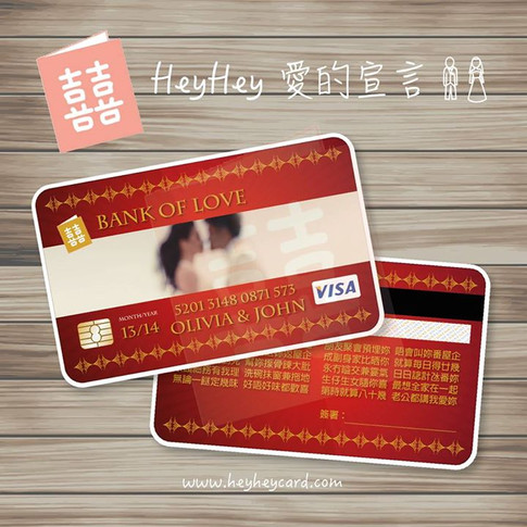 Red credit card board
