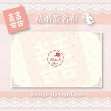 Simple cerise flower print