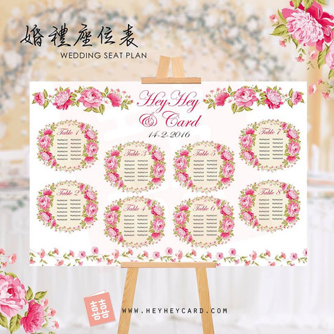 Pink flowers seating board