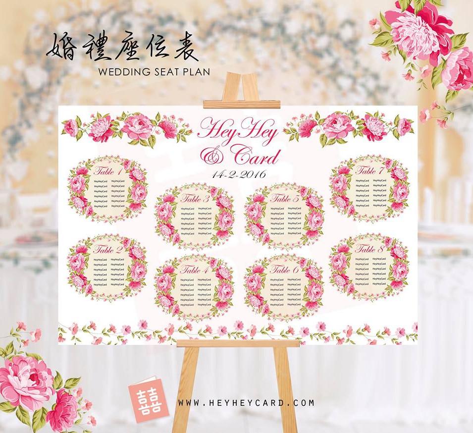 Pink flowers seating board