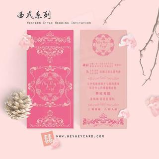 Pretty rose flowers invitation set