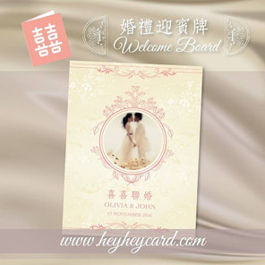 Royal gold pattern with salmon pink print board