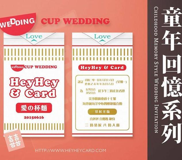 Cup Wedding fun invitation set
