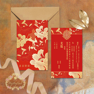 Elegant chinese style flower pattern invitation set