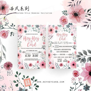 Watercolor pink flowers set