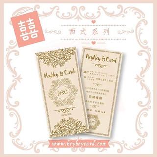 Gold print pattern invitation set