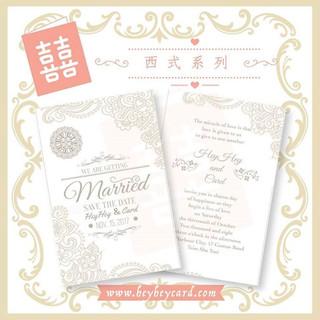 Snow white pattern invitation set