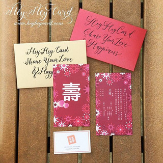 Red flowers party invitation set