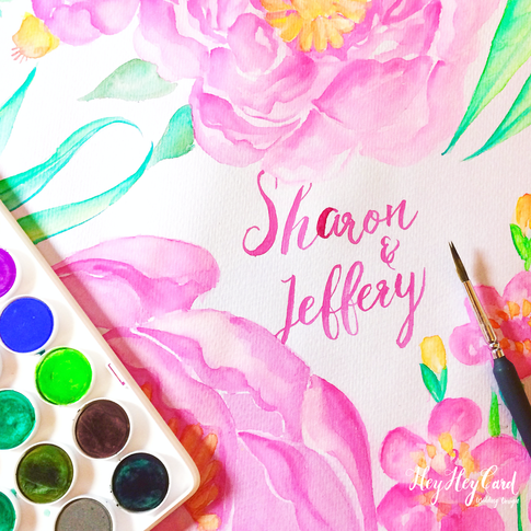 Watercolor name calligraphy
