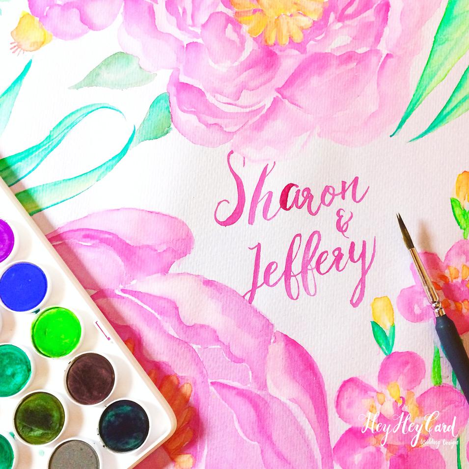 Watercolor name calligraphy