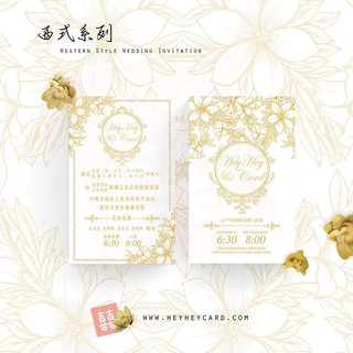 Elegant gold color print flowers set