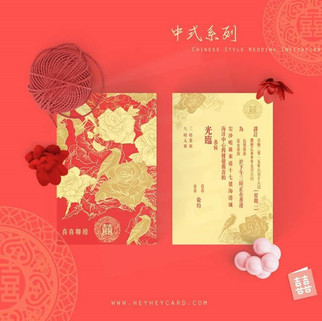 Elegant gold color flowers invitation set