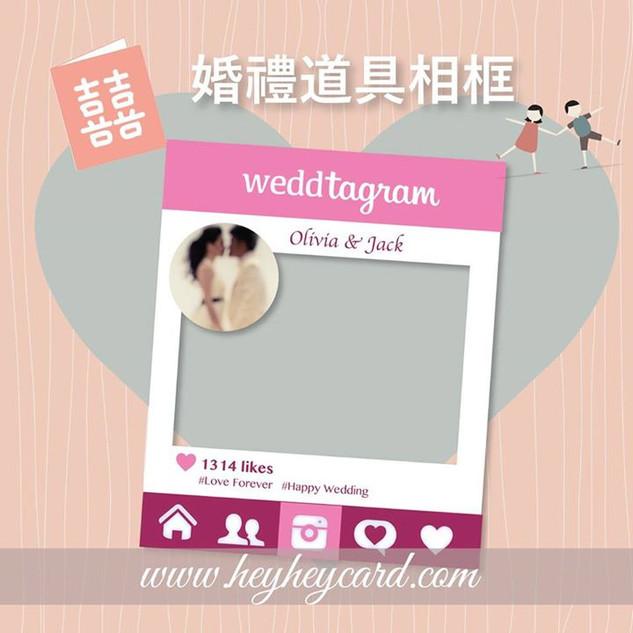 Pink weddtagram pops