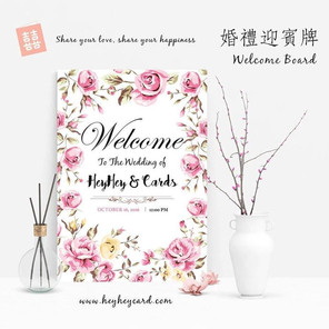Pink flowers welcome board