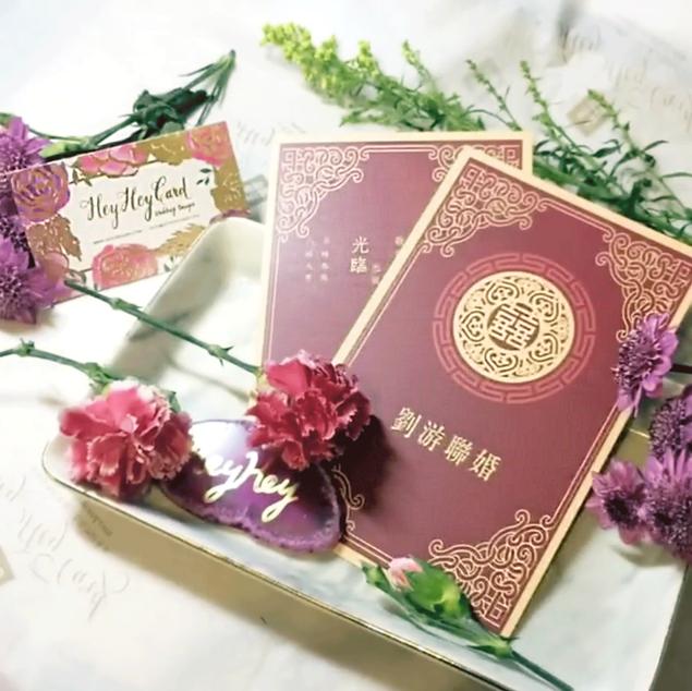 Elegant flowers invitation set