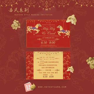 Romantic lipstick carousel design invitation set