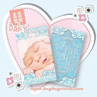 Elegant baby blue invitation set