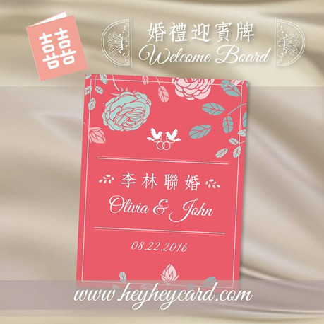 Sky color flowers with Imperial color background