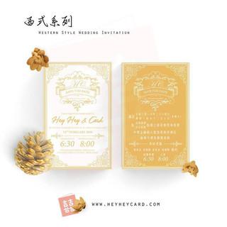 Gold yellow pattern invitation set
