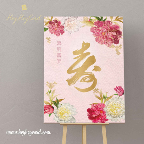 Pink and Gold colour birthday welcome board