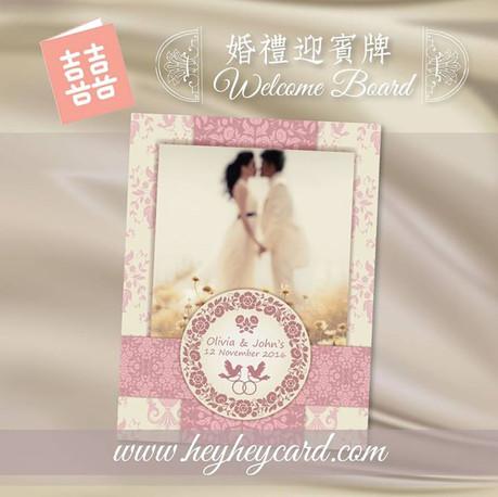 Amaranth background with prach flower print board