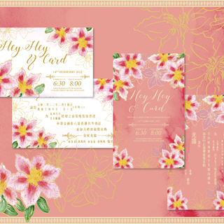 Clematis Flower invitation set